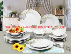 Porzellan-Abendessen-Set-/Ceramic-Abendessen-Waren /Kitchenware/Tea eingestellt