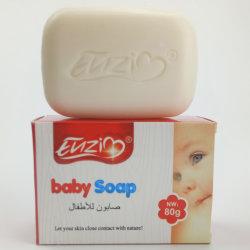80gグループの使用のベビーシャワーの石鹸の抗菌性の浴用石鹸のミルクの養う石鹸