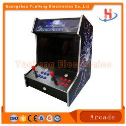レトロボックスCga/VGA HDによって出力されるマルチゲームのJamma PCBの古典的なアーケード機械