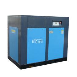 Hogedruk 220V-luchtcompressoren Automatische filterschroef luchtcompressor