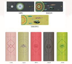 Het beste Verkopen paste de Privé Mat van de Yoga van het Natuurlijke Rubber Pu van Embleem Promotie 100% van de Laser van het Etiket aan