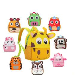 Niño de la moda infantil de forma de animales de dibujos animados de mochila Mochila Anti-Lost
