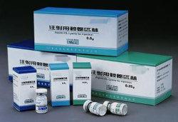 Qualidade elevada L-Lisina HCl, Aspirin-Dl Mono-Lisina para Injecção