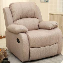 [ركلينر] بسيطة خطوط سابعة مريحة أريكة كرسي تثبيت