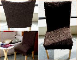 의자 Cover 또는 Slip Cover/Seat Chair Cover Bs Cc002