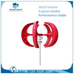 300W 5 ブレードオフグリッド Vawt 垂直軸風力発電タービン