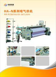 Haijia Luft-Strahlen-Webstuhl-Qualitäts-Textilmaschinerie-Luft-Strahlen-Webstuhl