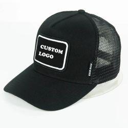La fábrica de bordados de moda personalizada Snapback Malla Gorra 6 paneles de malla camionero Hat