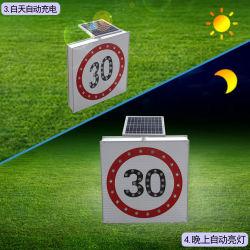 Дорожного Движения солнечной улице маршрут Guideboard индикатора скорости пешехода креста фонаря подписать