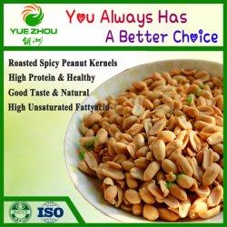 Китайский обжаренного соленого арахиса для продажи с возможностью горячей замены