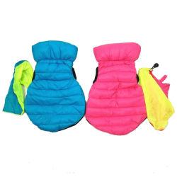 両側の柔らかいペット綿の衣類の摩耗