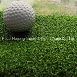 8mm-10mm Golf-künstlicher Gras-Rasen-künstlicher Rasen