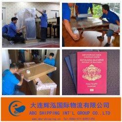 Личных вещей /товаров Доставка из Австралии в Китай