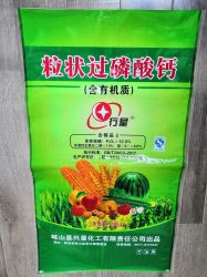 40кг Superphosphate PP тканый мешок для внесения удобрений, РР тканый мешок.