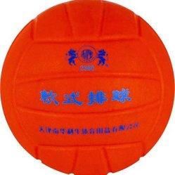 Weiche Volleyball-Größe 5 Nicht-Aufblasen 4 3 der hohe haltbare Polyurethan Volleyball