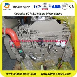 محرك بحري للسفينة (Cummins 6CTA8.3-M205) مورد معقول لسعر المصنع