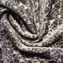 Перегорают шелковые ткани Бархат, шелк района бархатной ткани