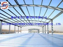 Изготовлен из стали структуры здания стали структуры рабочего совещания
