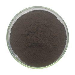 自然な酸化防止剤の黒い米のエキスの粉