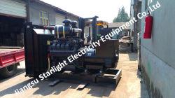 300KW/375kVA Deutz Diesel Eléctrico generador con EDTA opcional Conjunto de generación de agua de refrigeración