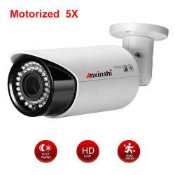 4.0 ميجا بكسل 5X 2.7-13.5 مم ضبط بؤري تلقائي بمحرك ضبط بؤري تلقائي للقزحية سعر منخفض كاميرا بالأشعة تحت الحمراء مزودة بصوت فائق الجودة RS485 PoE وكاميرا اختيارية ذات تعداد نقطي 60 م