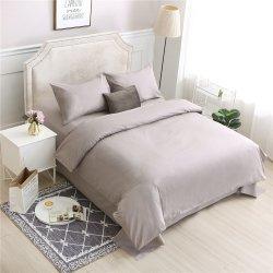 家の織物の自然な綿の生地の簡単な様式の寝具のキルトカバー 羽毛布団カバー