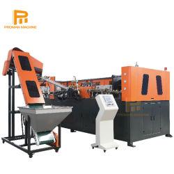 2,5 л Автоматическое оборудование для выдувания изделий из ПЭТ вода / сок / напиток с зажимной системы