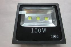 150W Lichte leiden van de vloed (MAÏSKOLF)