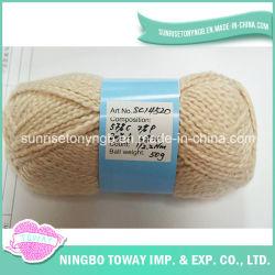 綿の糸の製造者の編む織物はポリエステル手によって編まれたヤーンを回した