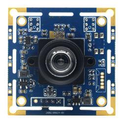 1080p 100fps 2MP グローバルシャッター高速モーションキャプチャカメラ モジュール