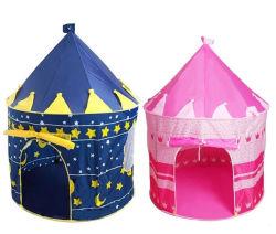 La princesa Príncipe tienda de juguetes para niños