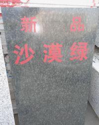 /Poli perfectionné/flammé dalles de pierre à la taille de coupe carreaux de granit vert du désert chinois pour l'intérieur Revêtement de mur extérieur de revêtement de sol/pavage