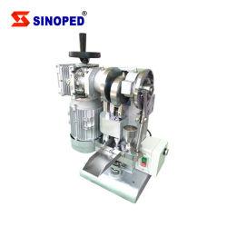 جهاز تلقائي لصنع الكمبيوتر اللوحي آلة صنع الكمبيوتر اللوحي آلة ضغط
