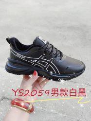 Venda a quente Inverno Calçado de desporto que executam as sapatas de PU homens calçado