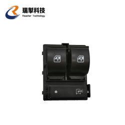 フィアットFiorino Peugeot BipperシトロエンNemo 8 Pinの車のドアの電動操作窓スイッチのための7354217140