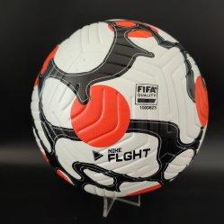 بطولة كأس الأمم الأوروبية لكرة القدم: نتائج المرحلة الثانية 5 كرة القدم سلسلة من كرات كرة القدم الرياضية الخارجية
