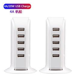 Teléfono universal de la pared de escritorio de la UE Inicio Nosotros el tapón 20W cargador USB 5 puertos USB de carga de la estación de torre Multi