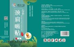 Best vendia isqueiros chineses da tela de aquecimento do Corpo Magnético Warme Patch sem sistema eléctrico