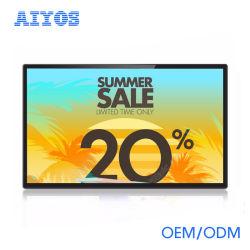 شاشة LCD تفاعلية مخصصة مزودة بشاشة LCD مقاس 17.3 بوصة رباعية المراكز للكمبيوتر اللوحي من فئة OEM لاعبو الإعلانات