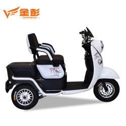Семьи используется электрический инвалидных колясках для перевозки грузов из алюминия складная рама
