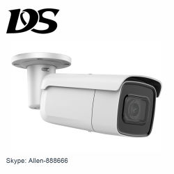 Hikvision 4MP de seguridad IP CCTV cámara de vídeo de la red IR DS-2CD2643G0-Izs