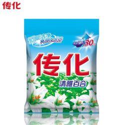 Super elegante eficaz Lily detergente en polvo, lavado de detergente en polvo