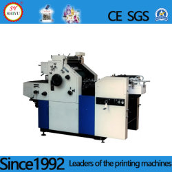 Chinese Professional Full Color Flyer Printer
