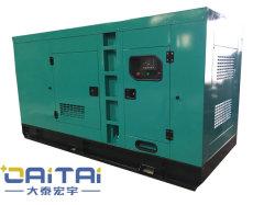 № 1 двигатель 25 Ква-66Ква Китая собранный Yanmar дизельные электростанции Ce утвержденных