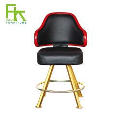 호화스러운 현대 디자인 작풍 바 의자 발판 카지노 도박 의자