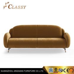 居間の家具のための現代新しいブラウンのビロードのソファー愛シート