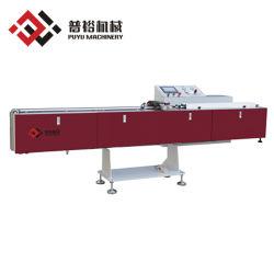 Expert Leverancier van Automatische verticale Hollow Glass Making machine China Leverancier