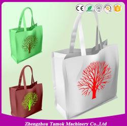 Diversos laminado de projeto de promoção comercial de vestuário não recicláveis saco de tecido