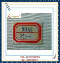 Strong Alkaliproof Vinylon (PVA) de tissu filtrant pour caoutchouc
