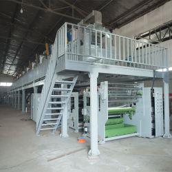 آلة طلاء الشريط BOPP تستخدم لصناعة الشريط